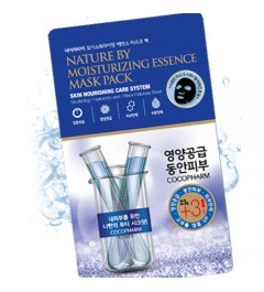Natureby Premium Essence Mask Pack (10pcs)