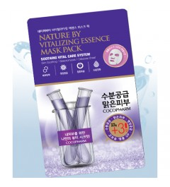 Natureby Whitening Essence Mask Pack (10pcs)