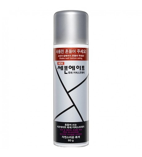 Seven Eight Colored Hair Thickener
