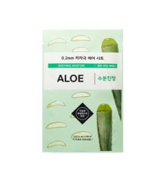 [ETUDE HOUSE] 0.2 Therapy Air Mask 1pcs (Aloe)