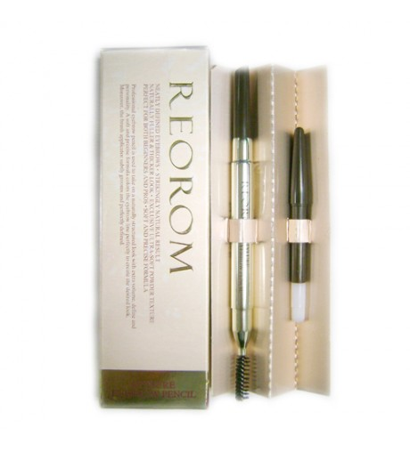 Hanbul Reorom Stylure Eyebrow Pencil
