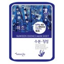 Natureby Seaweeds Essence Mask Sheet (10pcs)